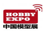 The 19th Hobby Expo China